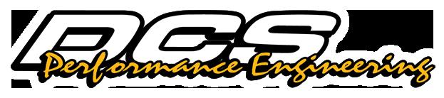 Logo - DCS Performance
